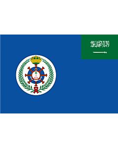 Flag: Naval Bases Flag of the Royal Saudi Navy | Naval Based flag of the Royal Saudi Navy