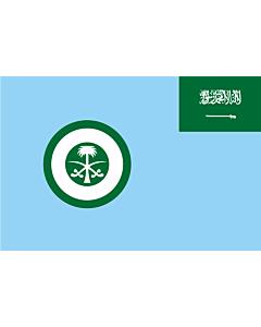 Flag: Royal Saudi Air Force | Ensign of the Royal Saudi Air Force