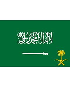 Flag: Royal Standard of Saudi Arabia
