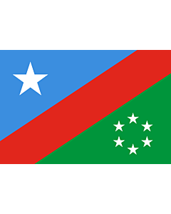 Flag: Southwestern Somalia