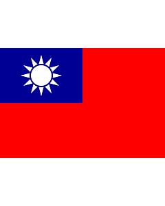 Flag: Taiwan (Republic of China)