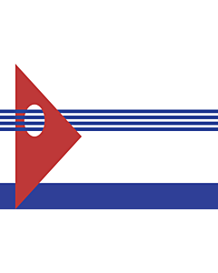 Flag: Artigas Department